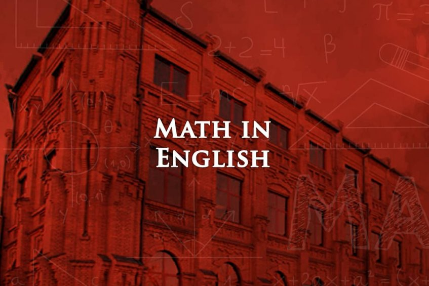 Math in English